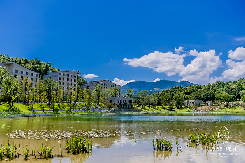 Wycombe Abbey School Hangzhou